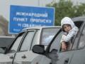 Все пункты пропуска на украино-российской границе в Ростовской области открыты – ФСБ