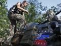 В Украине появились новые доказательства военных преступлений - Amnesty International