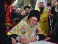 Итоги 5 января: Томос для Украины и взрыв в Мариуполе