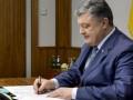 Стало известно, когда вступит в силу указ о запрете ВКонтакте