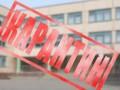 Грипп в Украине: в Краматорске закрывают школы
