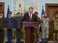 Порошенко посмотрел на новую военную форму и предложил ввести новые звания