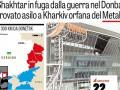 Итальянская газета извинилась за