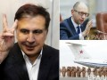 Итоги 11 декабря: суд над Саакашвили, допрос Авакова и Яценюка и Путин в Сирии