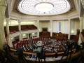 Рада отправила в КСУ закон о децентрализации