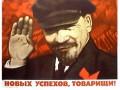 Компартию запретить, коммунистов люстрировать! Итоги опроса bigmir)net