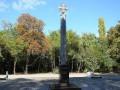 В Ростове на памятнике боевикам заметили эмблему ВСУ