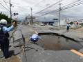 В результате землетрясения в Японии пострадали 15 человек