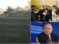 Итоги 30 марта: пожар в Харькове, драка священников и оговорка Путина