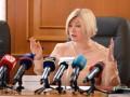 ЕС нужно сделать выводы из своих прошлых ошибок - Геращенко