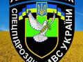 Батальон Артемовск реорганизовали: выгнали