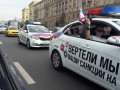 Вертели мы ваши санкции: в Москве прошел