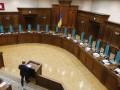 КСУ определился с датой рассмотрения иска о роспуске Рады