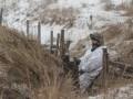 В ВСУ заявили о пропаже военного на Донбассе