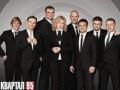 В Крыму водитель автобуса украл полмиллиона гривен у концертного директора Квартала 95
