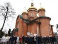Две трети украинцев высказались против переноса Рождества на 25 декабря
