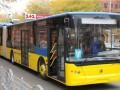В Киеве появится новая троллейбусная линия на Троещину