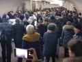 В московском метро произошла масштабная давка, есть пострадавшие