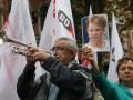 Суд завершил рассмотрение кассации Тимошенко, не объявив решение