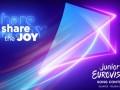Сегодня в Польше состоится финал детского Евровидения