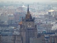 В МИД РФ оценили итоги