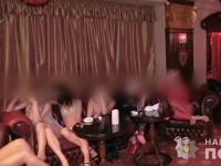 В столичном отеле функционировал бордель под видом стриптиз-клуба