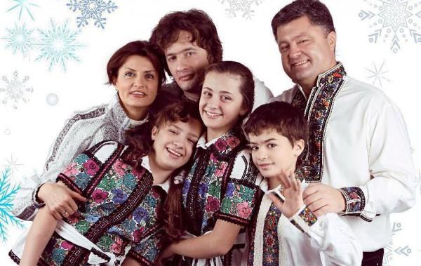 Петр Порошенко со своей семьей