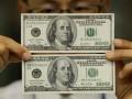 Очередная Бежевая книга объявила об умеренных темпах ростах экономики США