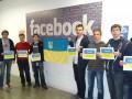 Какие компании поддерживают Евромайдан