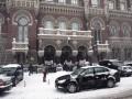 НБУ выдал двум банкам 656 миллионов гривен
