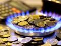 Украинцам пришли повышенные счета за газ