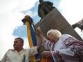 Украинка отсудила у государства 5 тыс. евро за венок Януковича