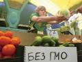 Продуктов с ГМО в Украине стало в семь раз меньше