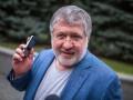 Коломойский отреагировал на обвинения Минюста США