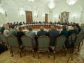 Зеленский поручил поднять Украину в Doing Business