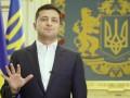 Украинцы ответили на пять вопросов Зеленского