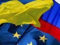 Россия требует отсрочить применение Соглашения об ассоциации Украины с ЕС