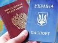 Матиос: Паспорта РФ есть у 13 тысяч жителей