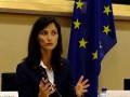 За безвиз для Украины могут проголосовать уже в январе - депутат ЕП
