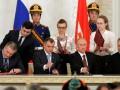 Итоги вторника: подписан договор о включении Крыма в состав РФ, Свобода избила главу НТКУ