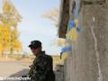 Штаб АТО заявил о начале второго этапа отвода вооружения
