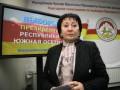 Лидер оппозиции Южной Осетии заявила, что не намерена отказываться от победы