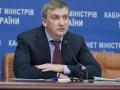 Еврокомиссия 13 мая может объявить о переходе ко второму этапу безвизового режима с ЕС - Минюст