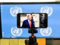 Трамп в ООН призвал наказать Китай за коронавирус