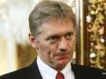 Песков предложил называть санкции