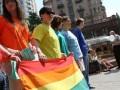 Организаторы первого киевского гей-прайда не афишируют место проведения мероприятия