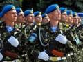 Десантников РФ поздравили с Днем ВДВ плакатами с украинскими военными