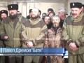 Казаки жалуются Путину на ЛНР: Ваши ставленники воруют каждый день