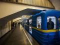 На станции метро в Киеве умерла женщина