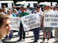 Бастующие маршрутчики пикетировали  Кабмин (фото, видео)
